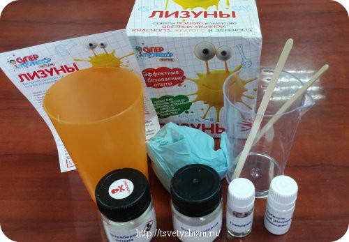 Как сделать лизуна с глицерином
