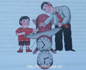 time-management for children_2_500x407