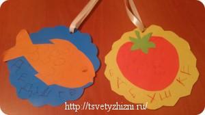 medali_dlya_babushki_i_dedushki