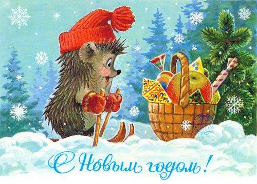 Детские стихи про Новый год, Цветы жизни