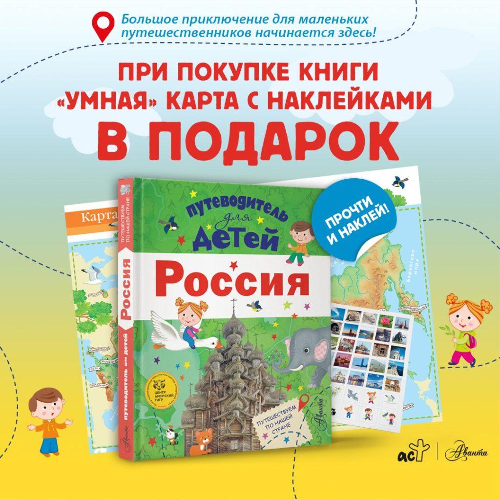 action_app_1487582551_6353