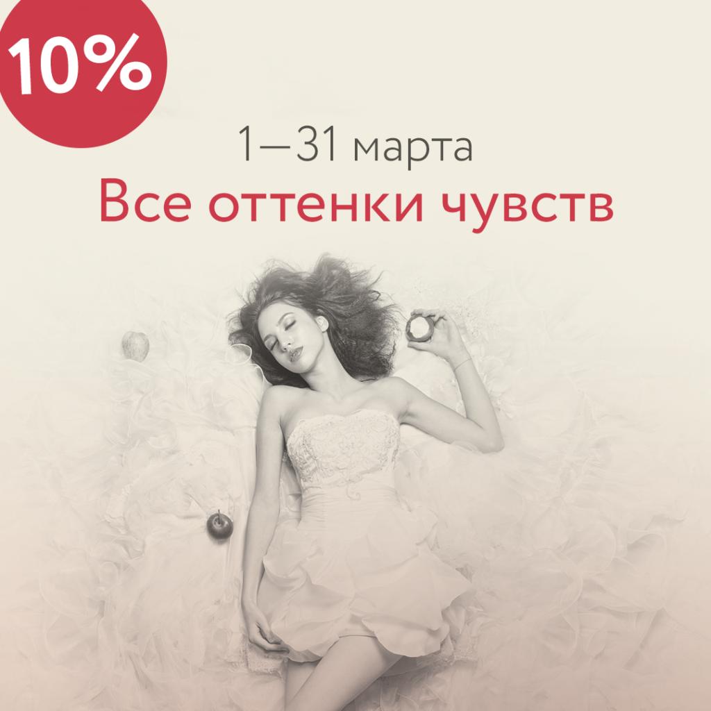 action_app_1488357424_9964