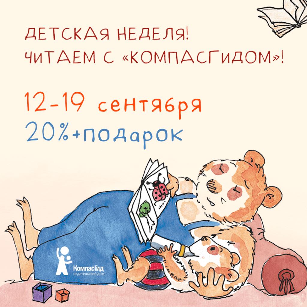 action_app_1505131410_8210