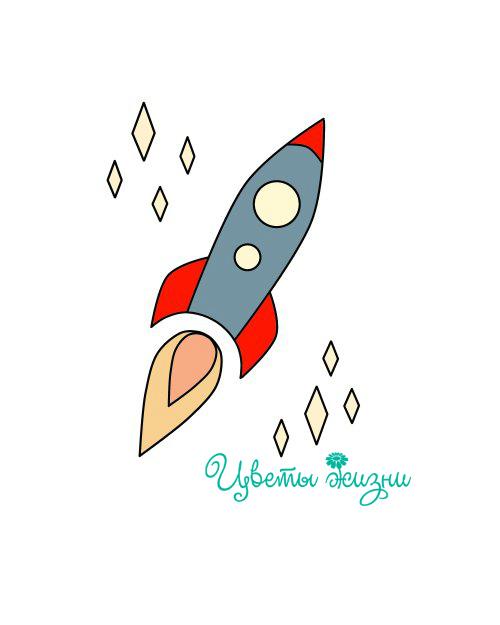 kak_narisovat_raketu1