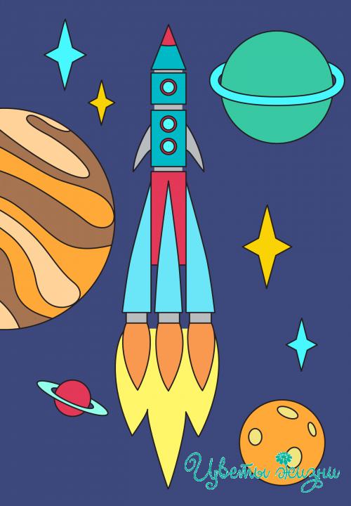 kak_narisovat_raketu2