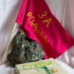 4. Военный подарок для мальчика
