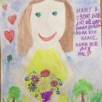 9. Ева, 8 лет