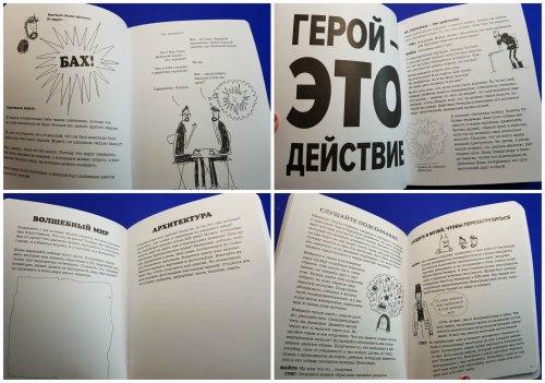 vselennaya_500x351