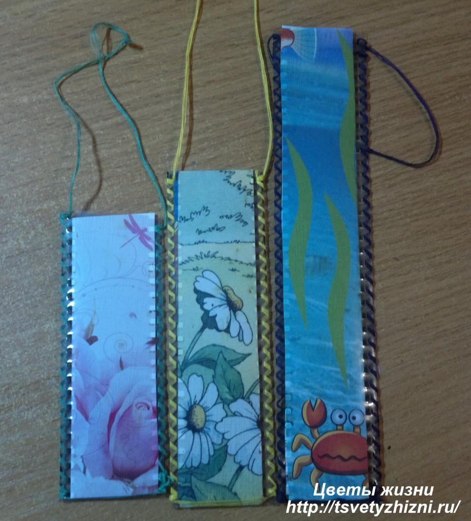 Закладки для книги своими руками из открыток, рождение ребенка